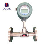 Easy Installation, High Accuracy, Gas Thermal Mass Flow Meter