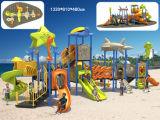 Large Playground Playset (BH01001)