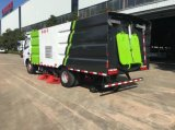 Dongfeng Road Sweeper Truck 5cbm Dust Road Sweeper Truck Street Sweeper Truck
