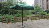 2m Small Feet Outdoor Garden Umbrella with Flap