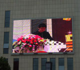 P5mm Outdoor Fixed LED Display