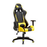 Modern Swivel PU Leather Computer Gaming Racing Office Chair (FS-RC020 yellow)