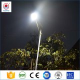 Wholesale Price High Power IP65 12V Solar 5W 8W 15W 22W 35W 50W 60W 80W 100W Integrated LED Solar Street Light All in One
