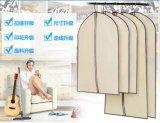 Cheap Non-Woven Suit Bags/Garment Bags/Garment Cover/Suit Cover (FLS-8834)