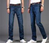 P1173 Winter Men Wear Men Jeans Thick Fleece Trouser Big Yards Jeans Leisure Casual Jeans Straight Men Pants 120cm for Wholesale