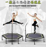 Wholesale Indoor Fitness Safety Foldable Commercial Trampoline