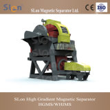 1-1 High Quality Magnetic Separator