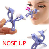 New Hot Japan Beautiful Nose up Clip Clipper (SL-192)