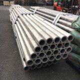 Cold Drawn Aluminium Alloy Tube