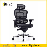 Hot Sale Style Swivel Full Mesh High Back Executive Mesh Office Chair