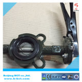 DK WAFER BUTTERFLY VALVE WITH HANDLE OR GEAR WORM BCT-DKD71X-1