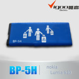1300 mAh Mobile Phone Battery BP-5H for Nokia BP-5H Lumia 620
