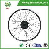 CZJB-92C Rear Drive Wheel Hub BLDC Geared E-Bike Motor 36V 350W with Wheel Rim and Spokes