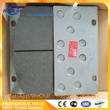 Brake Shoe Js-Zl50-012 4120001739016 for LG936L LG956L