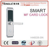 Honglg Manufacturing New Product Security Door Lock Electronic Door Lock