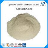 Food Grade Xanthan Gum Powder