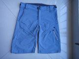 Men Classial Functional Stripe Elastic Fabric Short