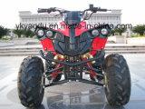 110cc ATV 125cc ATV for Kids
