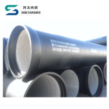 T Type Ductile Iron Pipe Class K9 for Water Supply