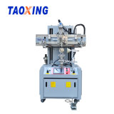 High Quality Semi-Auto Screen Printing Machine for Piston in Good Price