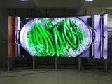 """Topadkiosk 49""""Zero Bezel Splicing LCD Video Wall"""
