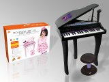 Electronic Keyboard Musical Piano Organ Grum Toys for Kids Best Gift Children Toy H0003127