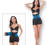 New Design Waist Trainer Belt for Women Waist Cincher Trimmer (RS 011)