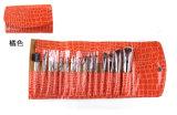 Wooden Handle Makeup Cosmetic Brush Set