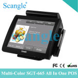 15 Inch POS System Cash Register TPV Touch Screen POS (SGT-665)