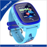 New Model Smart Watch with GPS Function for Children
