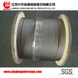 7X19-8.0 Stainless Steel Wire Rope