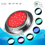 12V 316 Stainless Steel RGB LED Swimming Pool Underwater Lamp Light