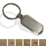 Customized Company Brand Logo Metal Trolley Coin Promotion Gift Keychain