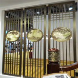 Stainless Steel Partition Decorative Laser Cut Stainless Steel Screen Room Divider