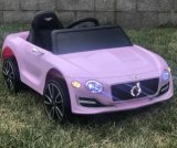 Wholesale Children Battery Operated Toys Kids Battery Car