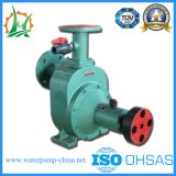 for Water Circulation Self Priming Water Supply Equipment