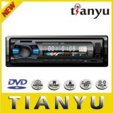 Front Aux Input & RCA Output/Car DVD VCD CD MP3 MP4 Player