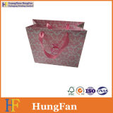 Pinky Printing Gift Paper Bag / Shopping Bag / Luxury Paper Bag with Silk Ribbion