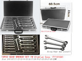 18PCS Professional Gear Wrench Set (FY1018A1)