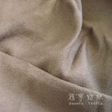200d Warp Suede Fabric Polyester Suede for Sofa