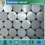 7075 Aluminum Bar Aluminum Alloy Price