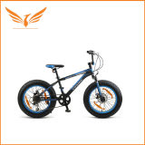 Factory Wholesale Double Disc Brakes Full Suspension Mountain Bike 26 Inch