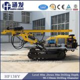 Your Best Choice! Model Hf138y Steel Crawler DTH Drilling Rig