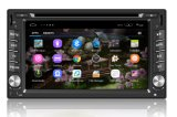 Touch Screen Universal 2DIN New Model Android Car DVD GPS Player