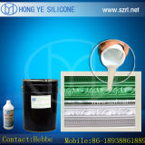 RTV Molding Silicon for Plaster Ornaments