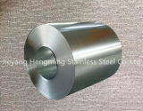 2B Surface Stainless Steel Coil 420J1 for Tableware