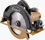 210mm 8 Inch Electric Circular Saw for Wood Cutting (88002)