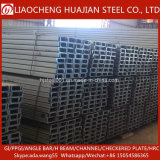 Hot Rolled Steel U Channel of Steel Profiles From China Steel Factory