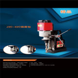 1500W Power Electric Tools Base Magnetic Drill Hand Drill with Magnet Base 50mm