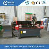 Best Price China Plasma Cutting Machine, 1300*2500mm CNC Machine Plasma Cutter for Metal